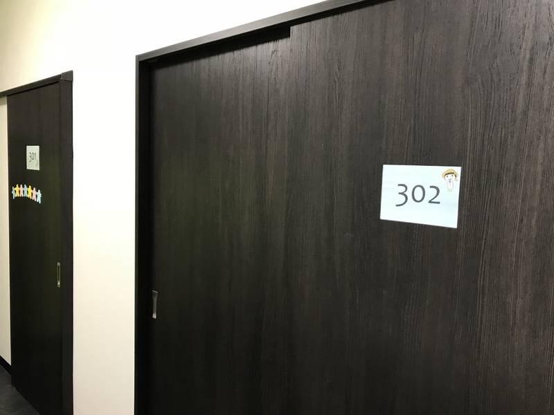 ゲームカフェぶんぶん 個室302