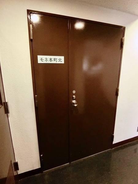 大型スクリーン登場!パーティ⭐️モネ本町北⭐️無料wi-fiプロジェクター⭐️エレベーター付⭐️大阪、梅田、新大阪、本町駅1番出口3分⭐️お気軽会議室グループ⭐️