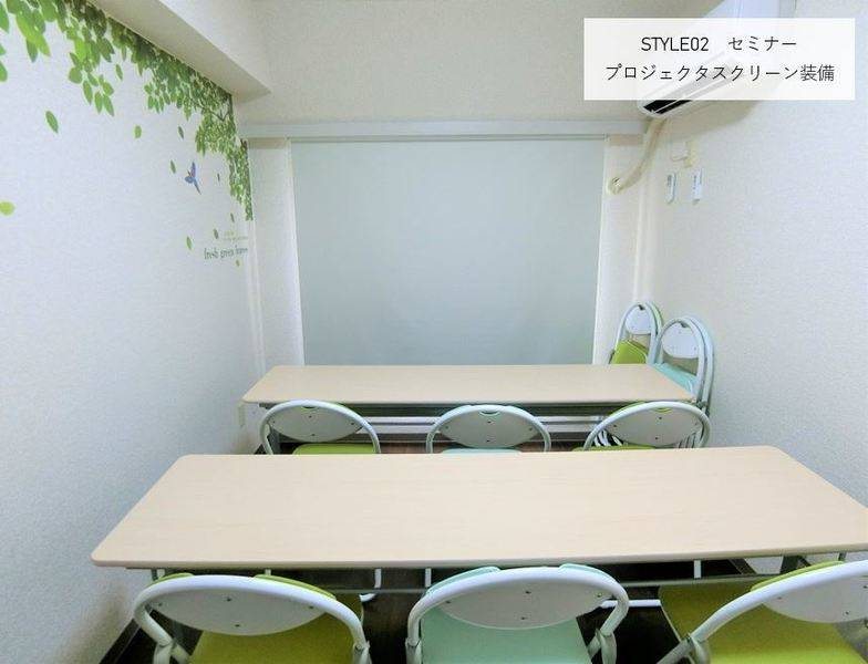 ★ComfortSpace吉祥寺★吉祥寺駅3分の格安会議室 ドンキ近く、Wifi無料・完全個室24時間(1~10名〕軽飲食可!会議・仕事・セミナー・オフ会・お茶会・勉強会・レッスンなどに。ホワイトボード完備【KTJ】