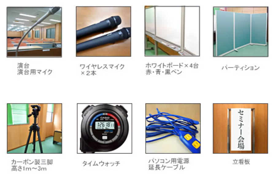 【鶴見駅3分】《68席》水晶院