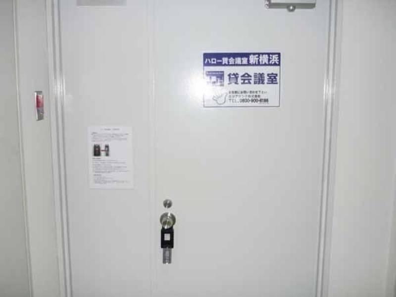 【新横浜・60名・プロジェクターなど充実の無料設備】新横浜 7F-C