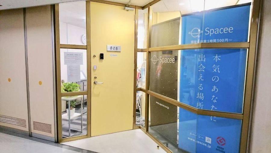 <新橋駅直結> 勉強・作業ブース(個人用) ブース③ 100円/1h