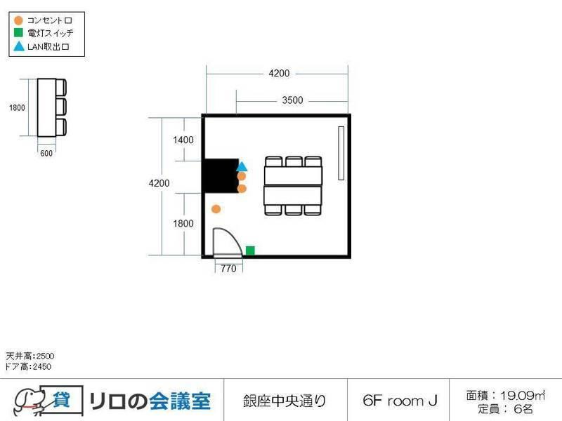 【銀座・有楽町】駅直結!ガラス張りのお洒落なroom J【メルサGinza2内】