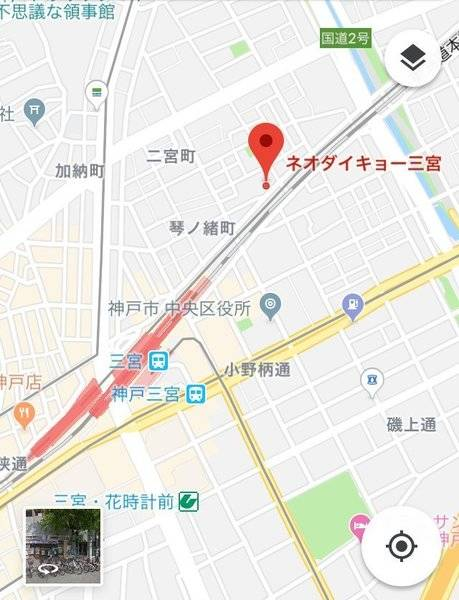 【ワンコイン会議室】funlabo三宮☆三宮徒歩5分大型TV完備!マンション1階コンビニ♬新神戸駅も徒歩圏内。