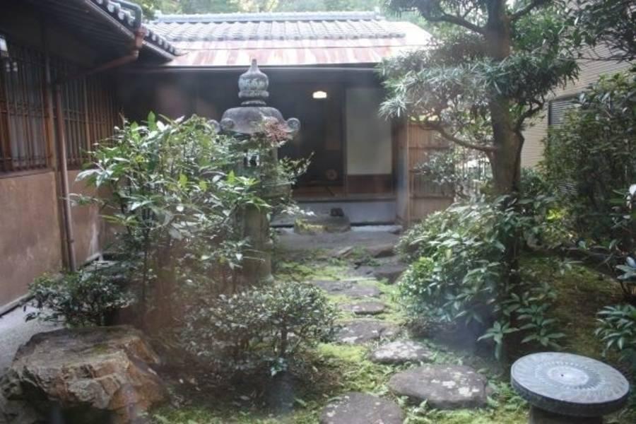 夷谷町日本家屋【蹴上駅・徒歩5分】四季を感じる自然の真ん中!お茶室・風格ある日本家屋の希少なレンタルスペース