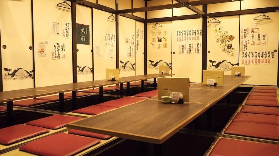 【新宿】1名~16名様向け/打ち合わせ・会議・研修・懇親会に/無料WiFi完備 『新宿 樽一本店』