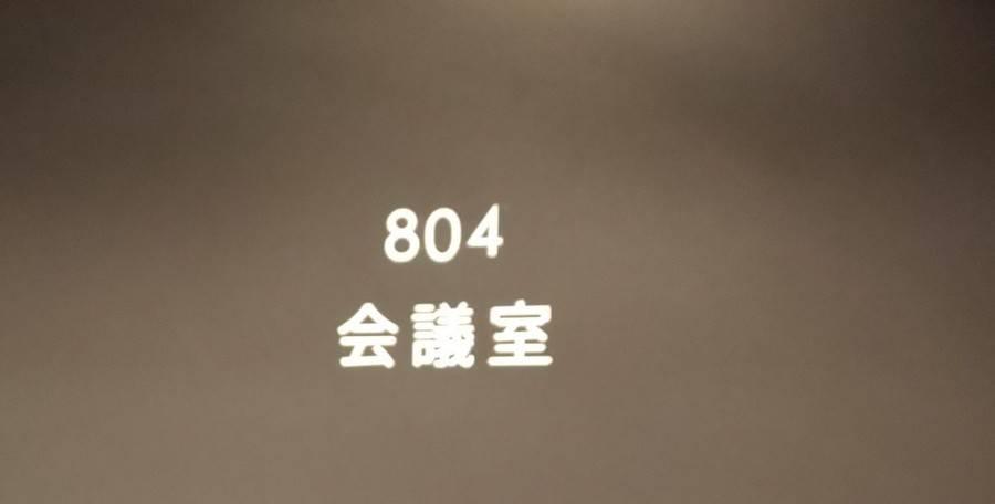 《なんば駅 1分》✨駅近ええねん会議室(6人収容)✨  ★今だけ驚きの『30%OFF』❗️★