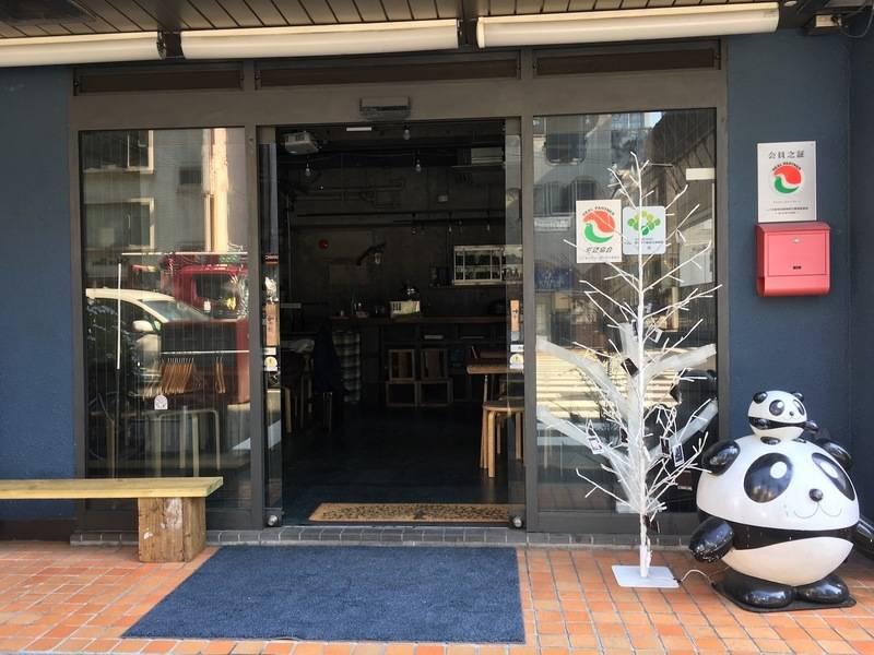 MID STAND TOKYO キッチン付ミーティングスペース