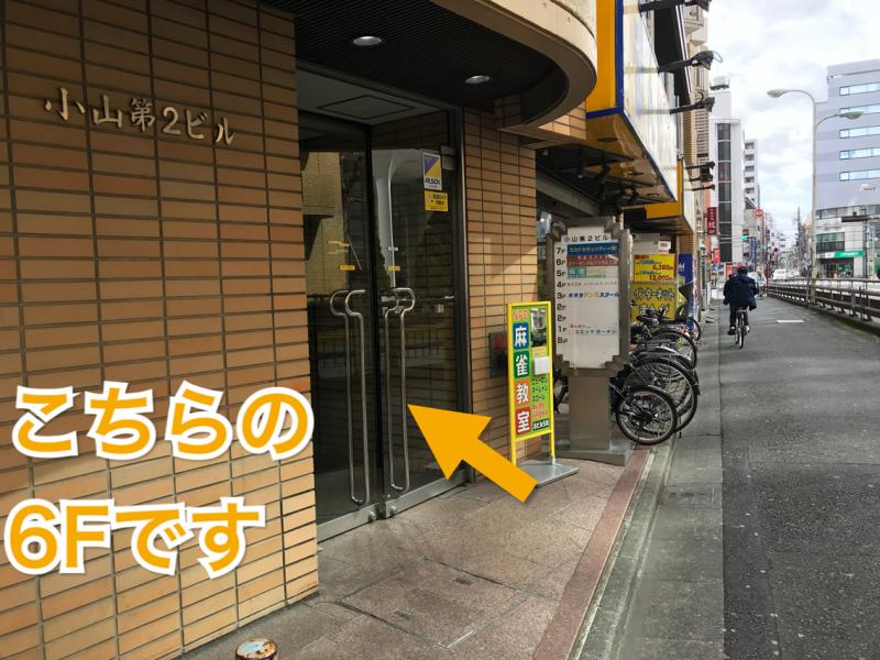 【おおたFabコワーク】 会議スペースB <蒲田西口2分>