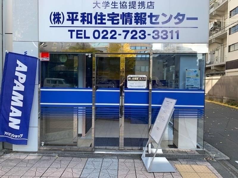 仙台駅徒歩8分 1階屋内フリースペース