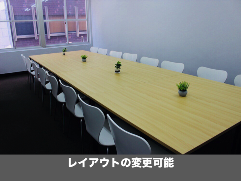 【日本橋・茅場町・三越前】ミント会議室 社内ミーティング、社内研修、採用イベント、セミナー、ワークショップ会場として最適