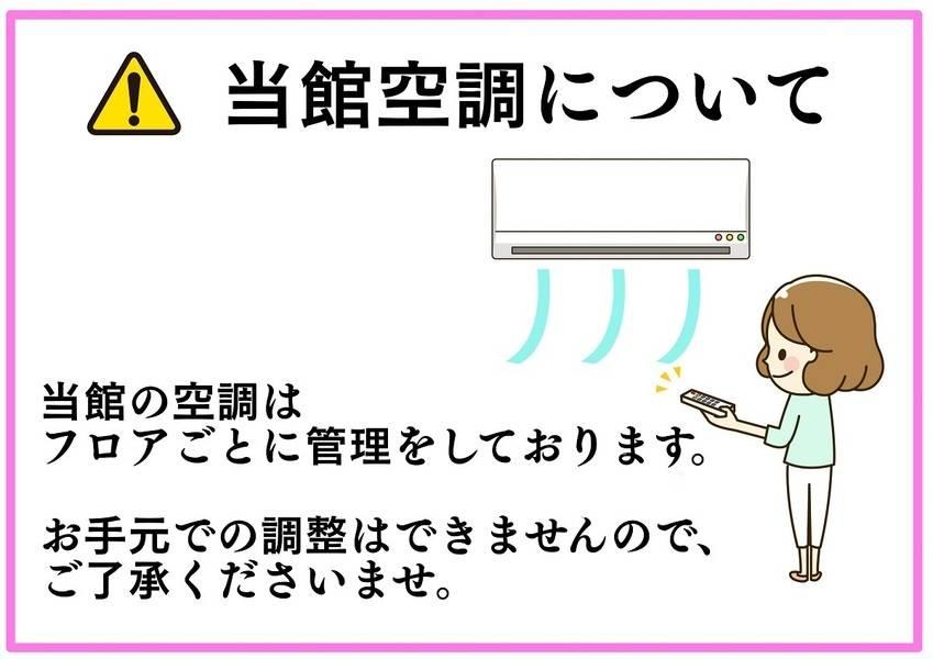 RAKUNA 上野MR2【上野駅徒歩1分】最適6名☆シンプルで高級感のあるゆったりとした広さのスペース、会議や打合せの利用に最適!ホワイトボード追加★