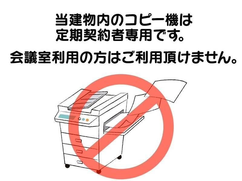 RAKUNA 上野MR【上野駅徒歩1分】最適6名☆シンプルで高級感のあるゆったりとした広さのスペース、会議や打合せの利用に最適!ホワイトボード追加★