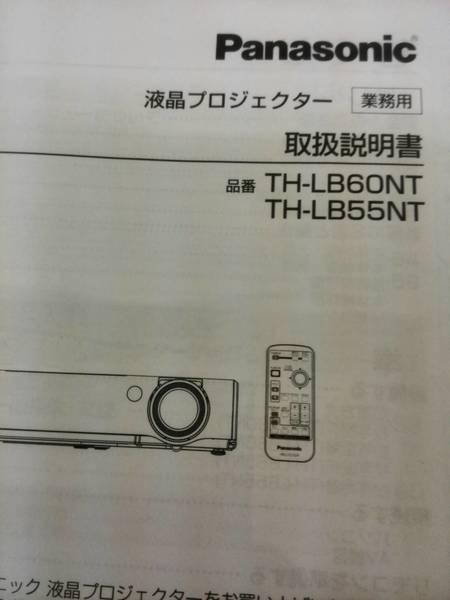 神田 NEXT SPACE 金剛 ☆彡 特別価格中