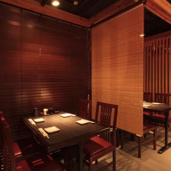 旬鮮市場 南部どり 赤坂店 28人個室