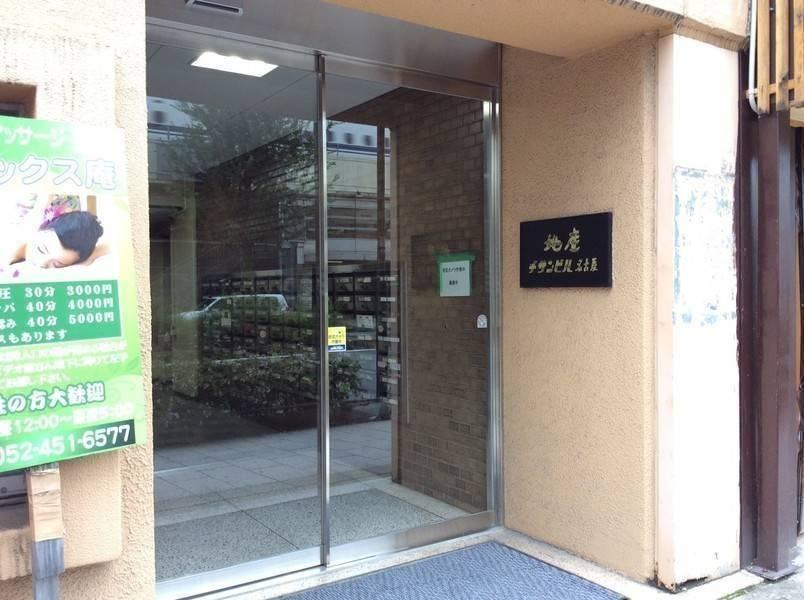 【RAKUNA名古屋】「名古屋駅」太閤通口より徒歩3分!和モダンテイストの落ち着いた空間 / Wi-Fiあり / 会議やセミナーなどのビジネス利用から、オフ会やボードゲームなどのプライベート利用にもおススメ☆