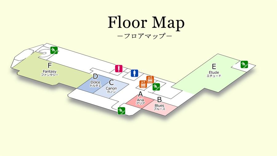 【大阪・西中島南方駅前!徒歩0分!アクセス抜群!】146㎡★ホテルコンソルト新大阪の会議室★