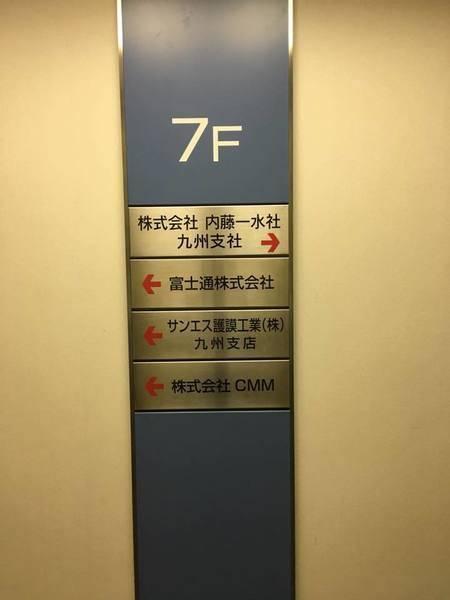 博多駅から徒歩6分の好立地 カフェが混雑するエリアなので、お仕事や作業スペースとして便利!!出張者は、Web会議スペースとしてもご利用頂けます。