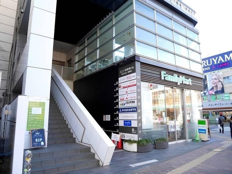 【吉祥寺】駅から4分!大きな窓が開放的な高級感あるミーティングルーム(6名)