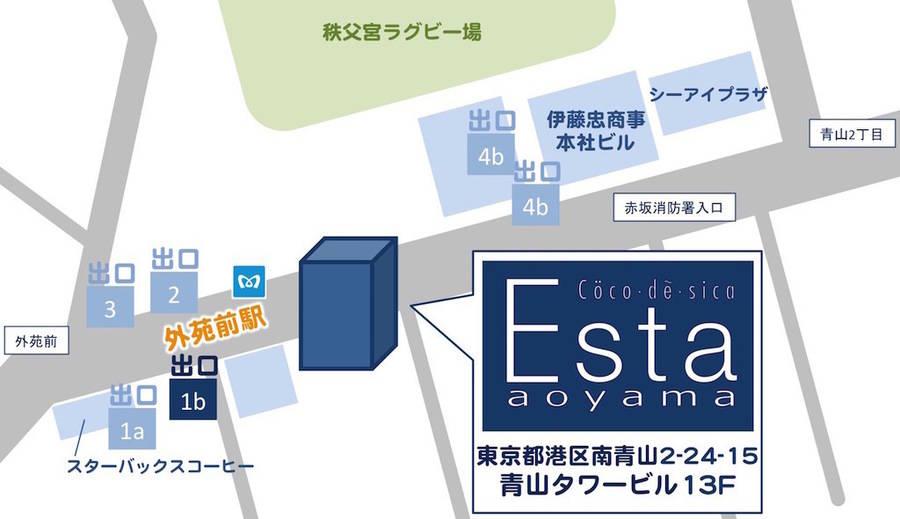 Esta青山【外苑前駅から徒歩たったの20秒】 room F