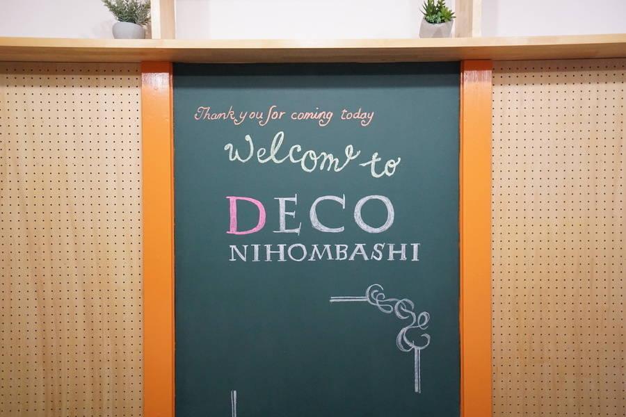 <DECO会議室>リモートワーク・テレワークにも最適!⭐️20名収容⭐東京駅より徒歩5分♪wifi/ホワイトボード/プロジェクタ無料