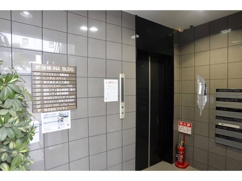 【大阪・淀屋橋駅】貸セミナールーム(少人数から60名まで利用可能)