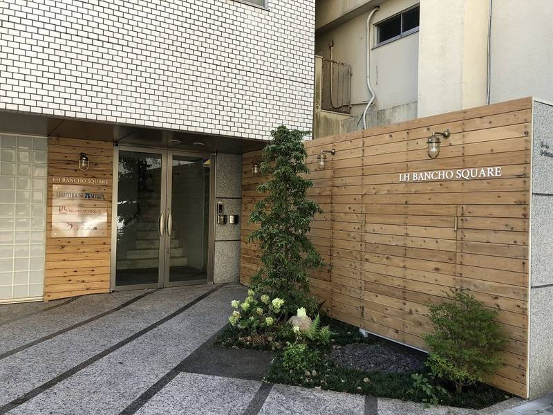 四ッ谷ビジネスラウンジ(六番町オフィス)会議室01