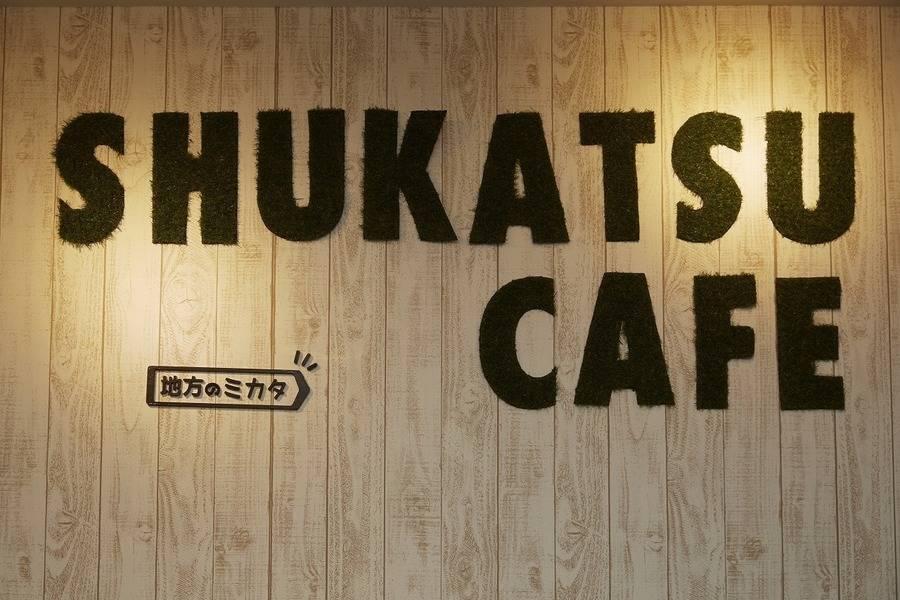 【新宿すぐ】会議や懇親会に最適な電源WIFI付カフェスペースの写真