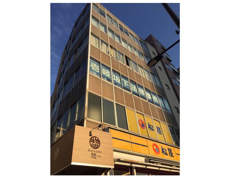 【水道橋東口】5F・プロジェクター貸出無料!!セミナーやお教室などにご利用頂けます