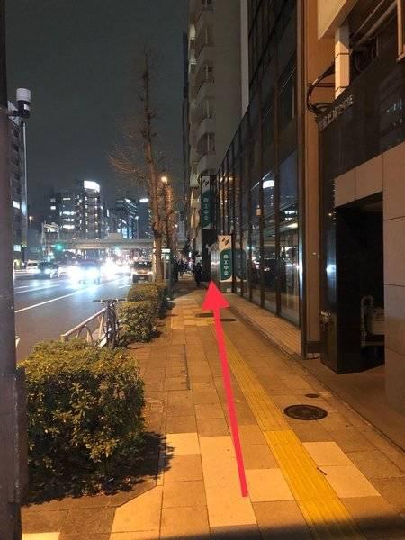 浜松町・大門★徒歩4分、貸し会議室、レンタルスペース !