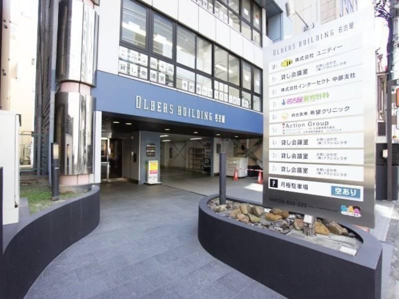 【名古屋駅すぐ!】名古屋会議室 名古屋VIP貸し会議室名古屋駅前店 コミュニティスペースB【4名利用。面談やテレビ会議などにも、アクセス良好な貸し会議】
