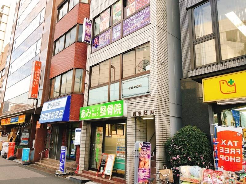 【JR両国駅徒歩2分】完全個室15名!備品貸出無料!女子会・誕生日会・ママ会・撮影会などに!