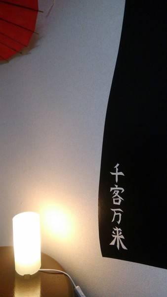 百合ヶ丘駅徒歩2分(新宿まで最短21分)撮影に大好評!和モダンのデザイナーズるーむ