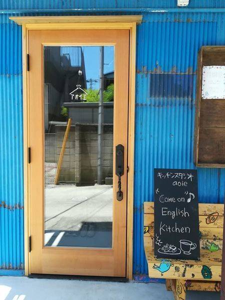埼玉県草加市 東武スカイツリーライン草加駅徒歩4分 キッチン付きレンタルスペース「カリイエ」