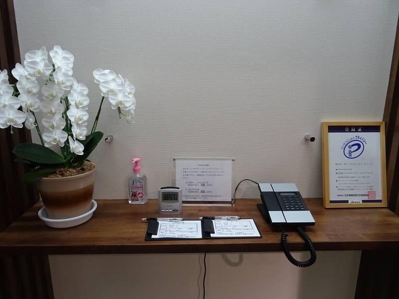 【九段下駅徒歩4分!ワンドリンク付き☆】無料Wi-Fiあり◎3路線利用可!アクセス抜群のオフィス街ミーティングルーム