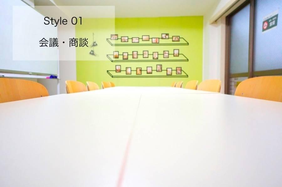 宮益坂会議室|渋⾕駅宮益坂⼝5分♪高速インターネット導入でテレワーク利用OK!14⼈収容、窓も2箇所あり空気循環バッチリです