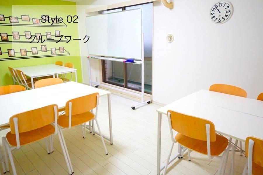 <宮益坂会議室>渋谷駅宮益坂口5分!ゆったり14人収容!ホワイトボートリニューアルしました♪