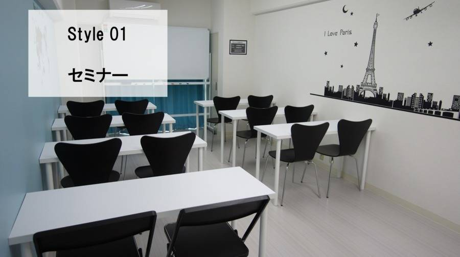 <ワールド会議室>14名収容!新大阪駅徒歩4分♪wifi/ホワイトボード/プロジェクタ無料