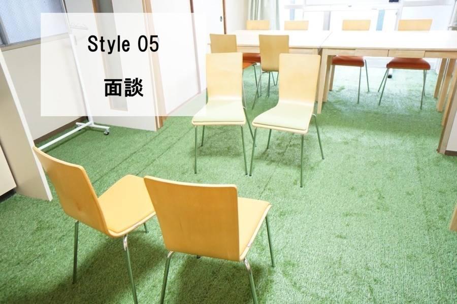 <SHIBAFU会議室>博多駅博多口より徒歩5分!全面芝生のリラックス空間♪Wi-Fi無料!
