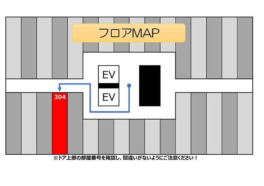 <HELLO会議室>新大阪駅東口徒歩1分◆駅近で利便性抜群!12人収容!窓・換気扇ありで空気循環もOK!