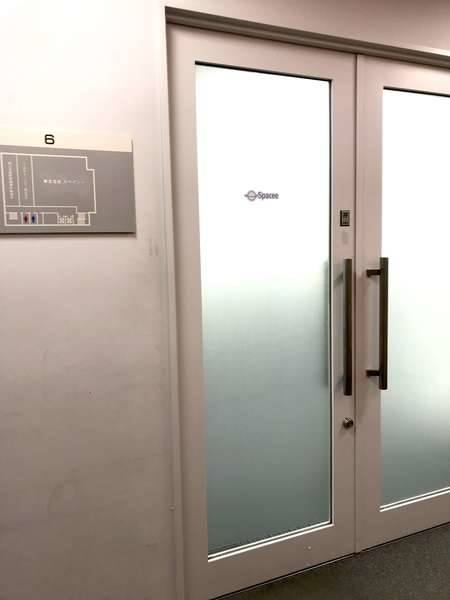 ワンコイン会議室半蔵門(旧)麹町 大会議室