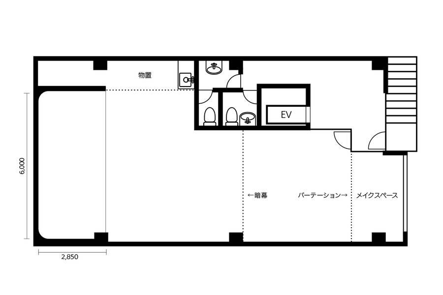 TRIUMPH 四ツ谷スタジオ