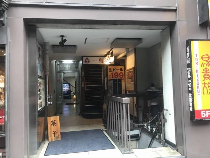 ワンコイン会議室 有楽町・日比谷店 B