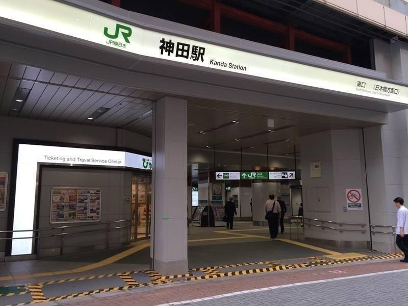 神田 紺屋町レンタル会議室 601A