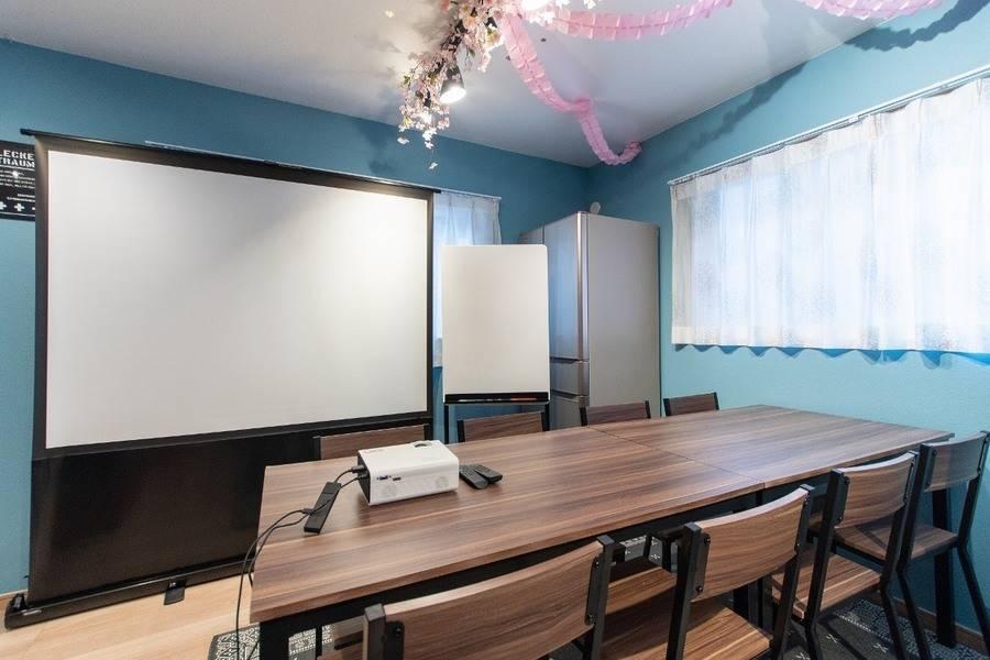 【高円寺戸建て2階部分のLDK★パーティールーム】撮影・ボードゲーム・イベント・セミナー・ワークショップ・会議など幅広い用途でご利用可能なスペース