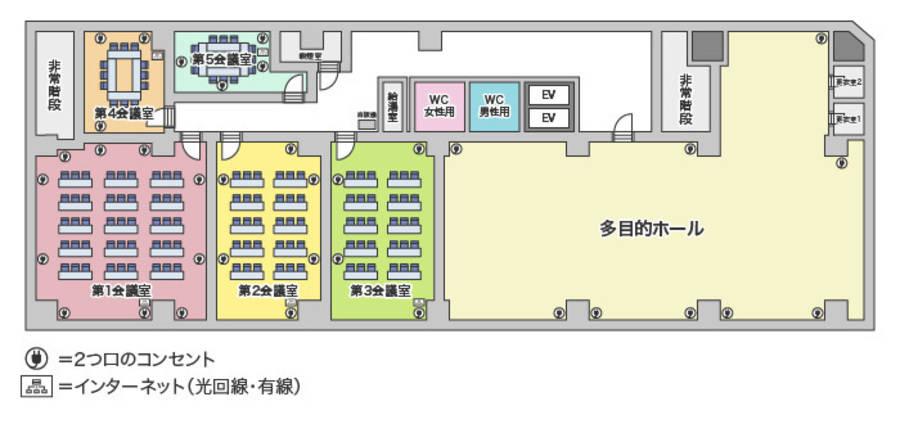 <新横浜駅3分!収容人数45名 貸し会議室 第1会議室>