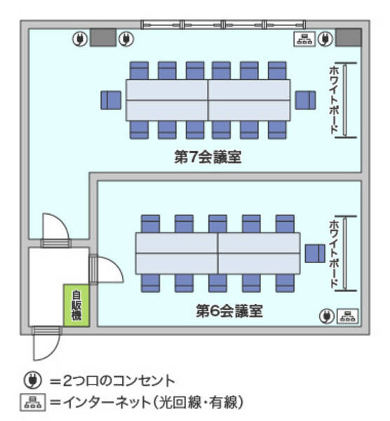 <完全差別化!>新横浜ホール 第7会議室 商談や会議に最適です